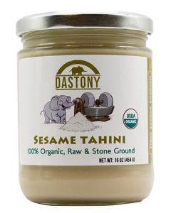 Stone Ground Organic Raw Sesame Seed Butter - 16 oz